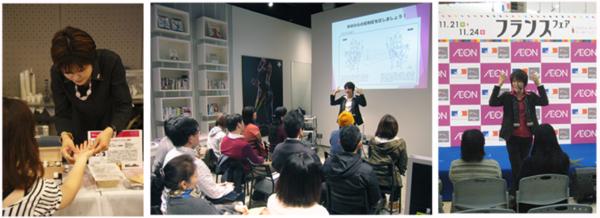手のひらセラピー_イベント・セミナー画像