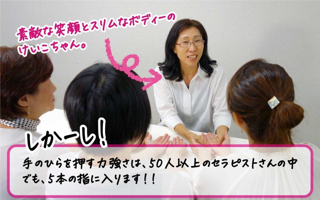 編集後記_佐々木桂子さん